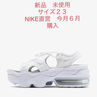 NIKE - 新品 未使用 エアマックスココ 白 23  2021年