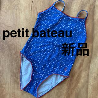 PETIT BATEAU - プチバトー 水着 3ans/95cm 新品