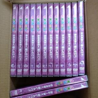 乃木坂46 - 乃木坂って、どこ? 推しどこ? DVD 全巻セット 14枚 乃木坂46