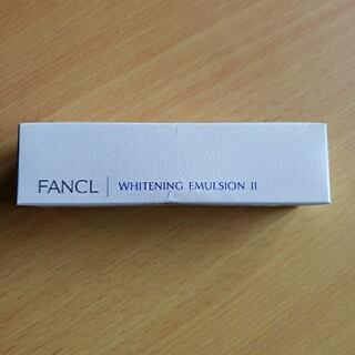 ファンケル ホワイトニング 乳液 II しっとり(30ml)
