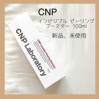 チャアンドパク(CNP)のインビジブル ピーリング ブースター 100ml CNP Laboratory(ブースター/導入液)