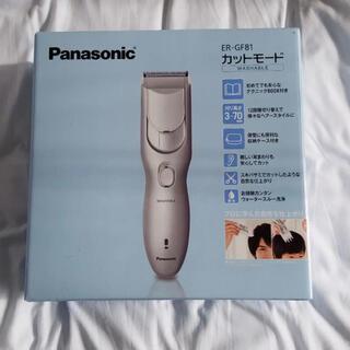 パナソニック(Panasonic)の【新品・送料無料】Panasonic バリカン ER-GF81-S パナソニック(その他)