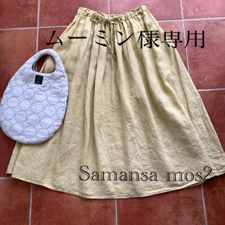 SM2 - Samansa Mos2サマンサモスモスSlowリネンロングスカート
