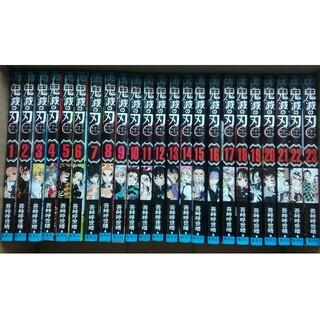 鬼滅の刃 1-23巻 全巻セット