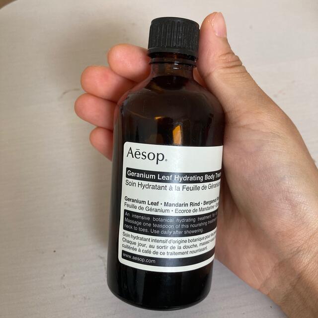 Aesop(イソップ)のイソップ  ボディートリートメントオイル ゼラニウム コスメ/美容のボディケア(ボディオイル)の商品写真