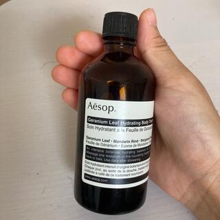 Aesop - イソップ  ボディートリートメントオイル ゼラニウム