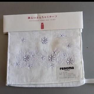 レノマ(RENOMA)のRENOMA ハンカチチーフ(ハンカチ)
