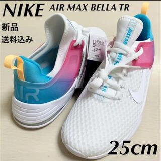 NIKE - 定価8800円★新品★NIKE★エアマックス★運動靴★スニーカー★25cm