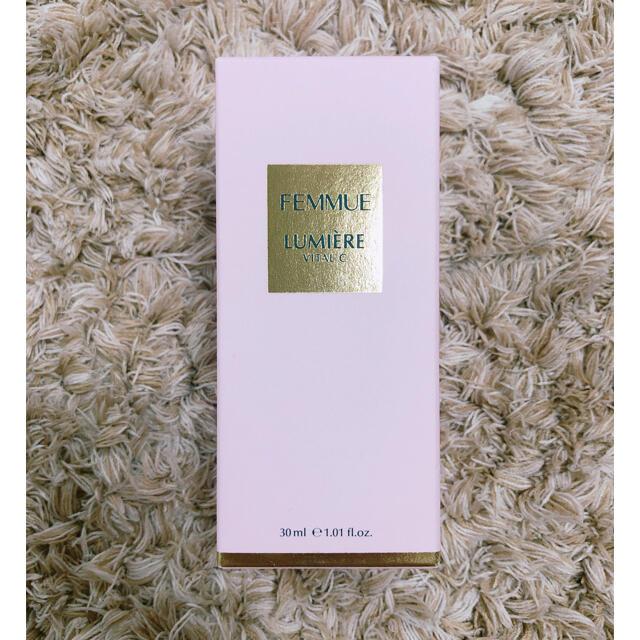 Cosme Kitchen(コスメキッチン)の【Amika様✳︎】ファミュルミエール ヴァイタルc コスメ/美容のスキンケア/基礎化粧品(ブースター/導入液)の商品写真