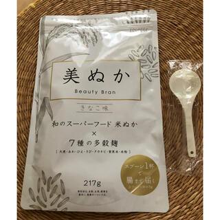美ぬか きなこ味 217g (ダイエット食品)