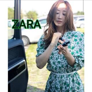 ZARA - ZARA ザラ フラワー柄ロングワンピース Sサイズ/神崎恵さん着用