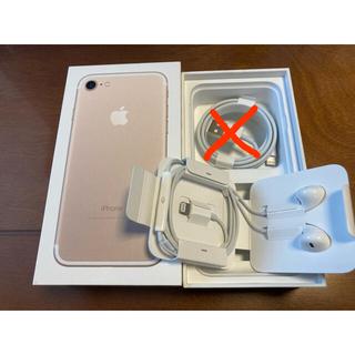 iPhone - Apple 付属品 純正 イヤホン ケーブル