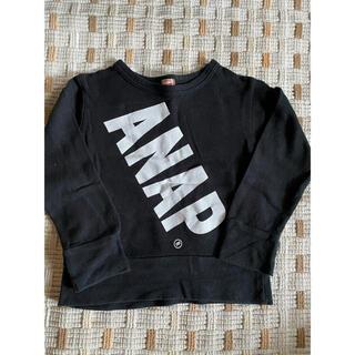 アナップキッズ(ANAP Kids)の【 処分 】まとめ買い大歓迎 ⏩【 トレーナー 】(Tシャツ/カットソー)