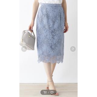 インデックス(INDEX)のindex ラッセルレースミディタイトスカート(ひざ丈スカート)