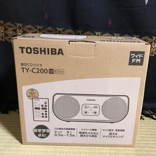 トウシバ(東芝)のしず様専用 CDラジカセ 東芝CDラジオ TY-C200 新品(ポータブルプレーヤー)