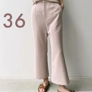 L'Appartement DEUXIEME CLASSE - 新品 アパルトモン Cropped Pants クロップドパンツ ピンク 36
