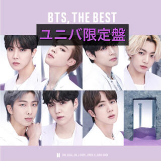 防弾少年団(BTS) - 『BTS,THE BEST』ユニバーサルミュージック限定盤
