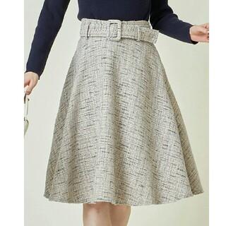 トッコ(tocco)のエレガントで品格も充分なベルト付きツイードフレアスカート(ひざ丈スカート)