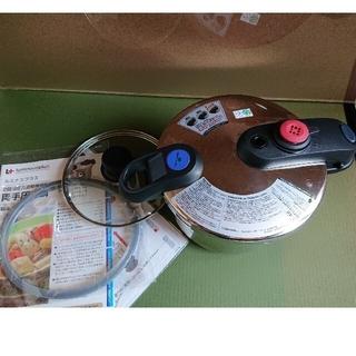 ドウシシャ(ドウシシャ)のご専用/両手圧力鍋 IH※ルミナスプラス※二段階機能4.5㍑専用蓋&ゴムパッキン(鍋/フライパン)