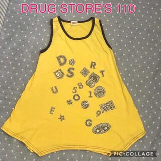 ドラッグストアーズ(drug store's)のdrug store's ノースリーブチュニック110(Tシャツ/カットソー)