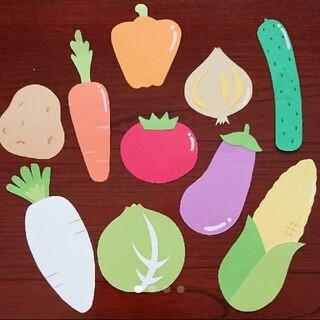 【新作・現品限り】ハーフバースデー オリジナル お野菜10点セット キューピー