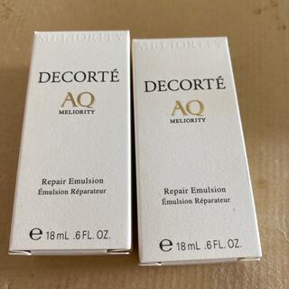 コスメデコルテ(COSME DECORTE)のコスメデコルテ AQ ミリオリティ リペア エマルジョン 18ml 2箱 新品(乳液/ミルク)