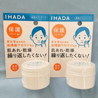 SHISEIDO (資生堂) - イハダ 薬用バーム 20g