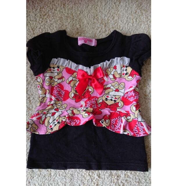 EARTHMAGIC(アースマジック)のアース キッズ/ベビー/マタニティのキッズ服女の子用(90cm~)(Tシャツ/カットソー)の商品写真