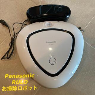 Panasonic - Panasonic ロボット掃除機 RULO 2018年製