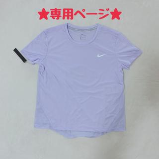 NIKE - NIKE ナイキ WOMEN ウィメンズ ウェア トップス Tシャツ 紫