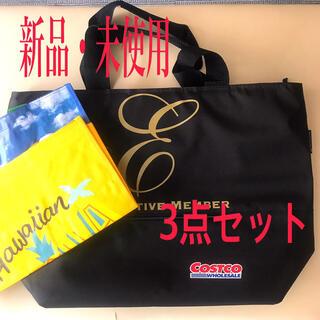 コストコ - 【新品・未使用】コストコ エグゼクティブ会員限定 保冷バッグ エコバッグ セット