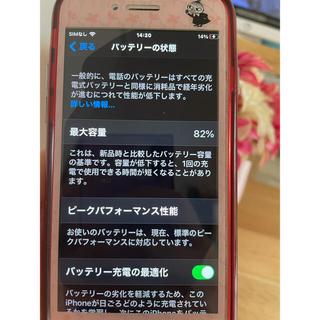 iPhone - iPhone7本体