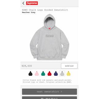 Supreme - KAWS chalk logo hooded sweatshirt M