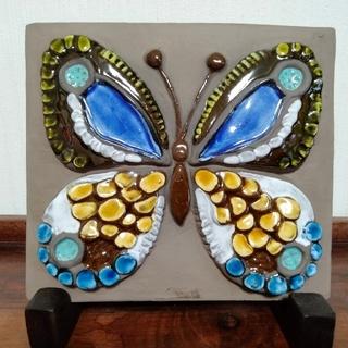 リサラーソン(Lisa Larson)のjie gantofta ジイガントフタ 北欧 陶板 壁掛け アート 蝶々 青 (置物)