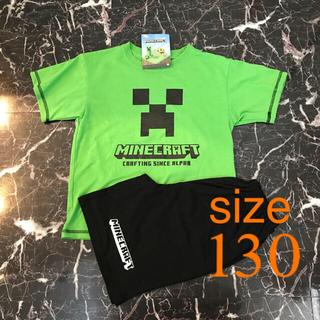 マインクラフト  パジャマ 半袖 Tシャツ  マイクラ 130 上下セットアップ