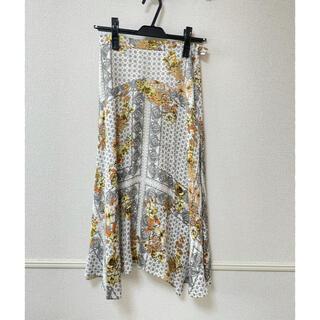 GRACE CONTINENTAL - バンダナフラワープリントスカート