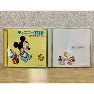 ディズニー(Disney)のディズニー子守唄&ディズニーベイビー 2枚組 CD(キッズ/ファミリー)