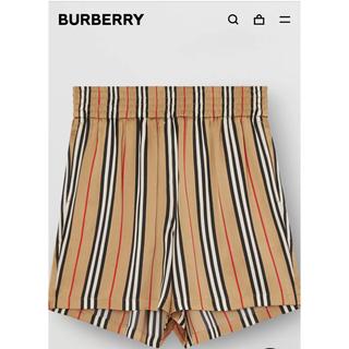 BURBERRY - 2021SS BURBERRY アイコンストライプシルクショートパンツ 定価8万