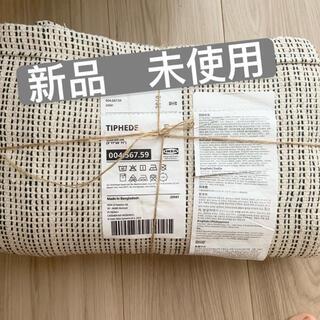 IKEA - 【新品未使用】IKEA ティプヘデ TIPHEDE  平織りラグ
