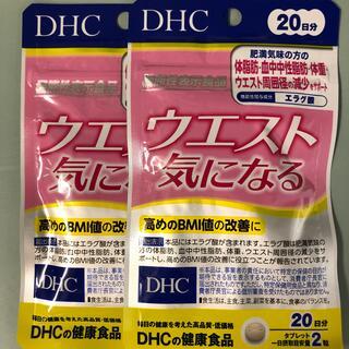DHC - ウエスト気になる 20日分  2袋で