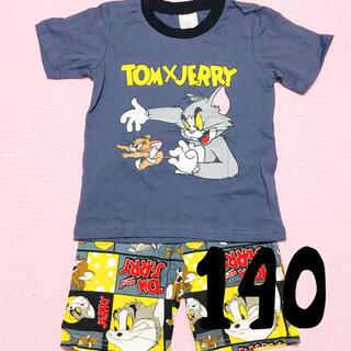 140㎝ トムとジェリー 半袖パジャマ 男の子 女の子