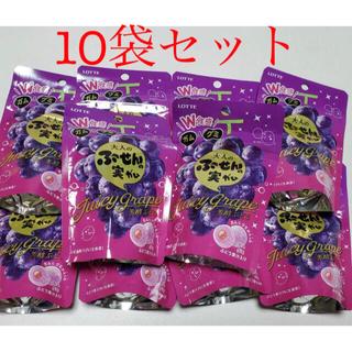 ロッテ 大人のふーせんの実 ガム ジューシーグレープ味 10袋セット(菓子/デザート)