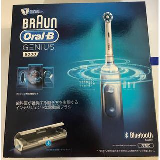 BRAUN - 未使用 ブラウン オーラルB 電動歯ブラシ ジーニアス 9000