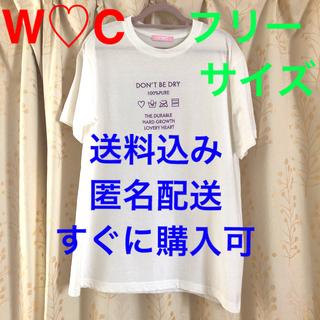 ダブルシー(wc)のW♡C Tシャツ(Tシャツ(半袖/袖なし))