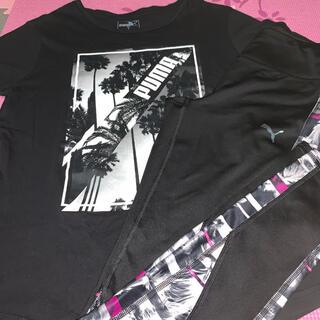 プーマ(PUMA)の【プーマ】レギンス &Tシャツ 2点セット(ウェア)