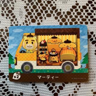 サンリオ(サンリオ)のサンリオamiiboカード(カード)