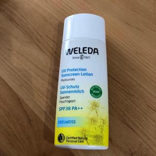 ヴェレダ(WELEDA)のWELEDA ヴェレダ エーデルワイス UVプロテクト(日焼け止め/サンオイル)