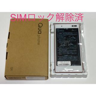 au - 【未使用】SIMフリー au Qua phone QX KYV42