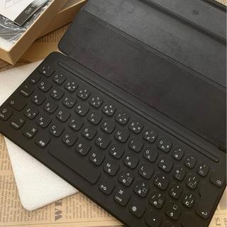 Apple - iPad(第8世代)用 Smart Keyboad