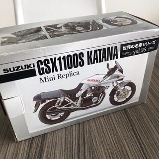 スズキ(スズキ)の世界の名車シリーズ vol.26 SUZUKI GSX1100S KATANA (模型/プラモデル)